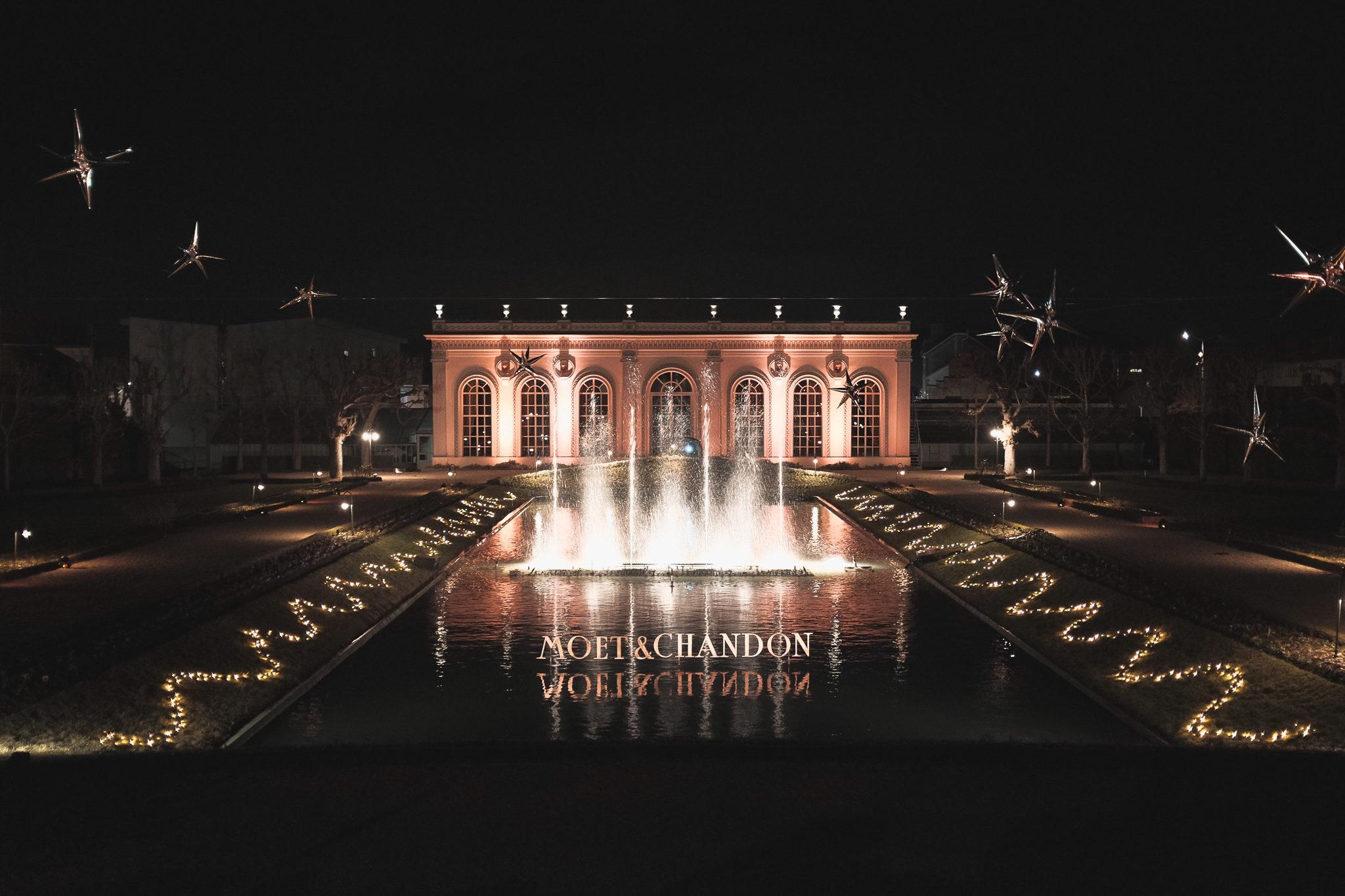 Jardin Moët et Chandon Épernay