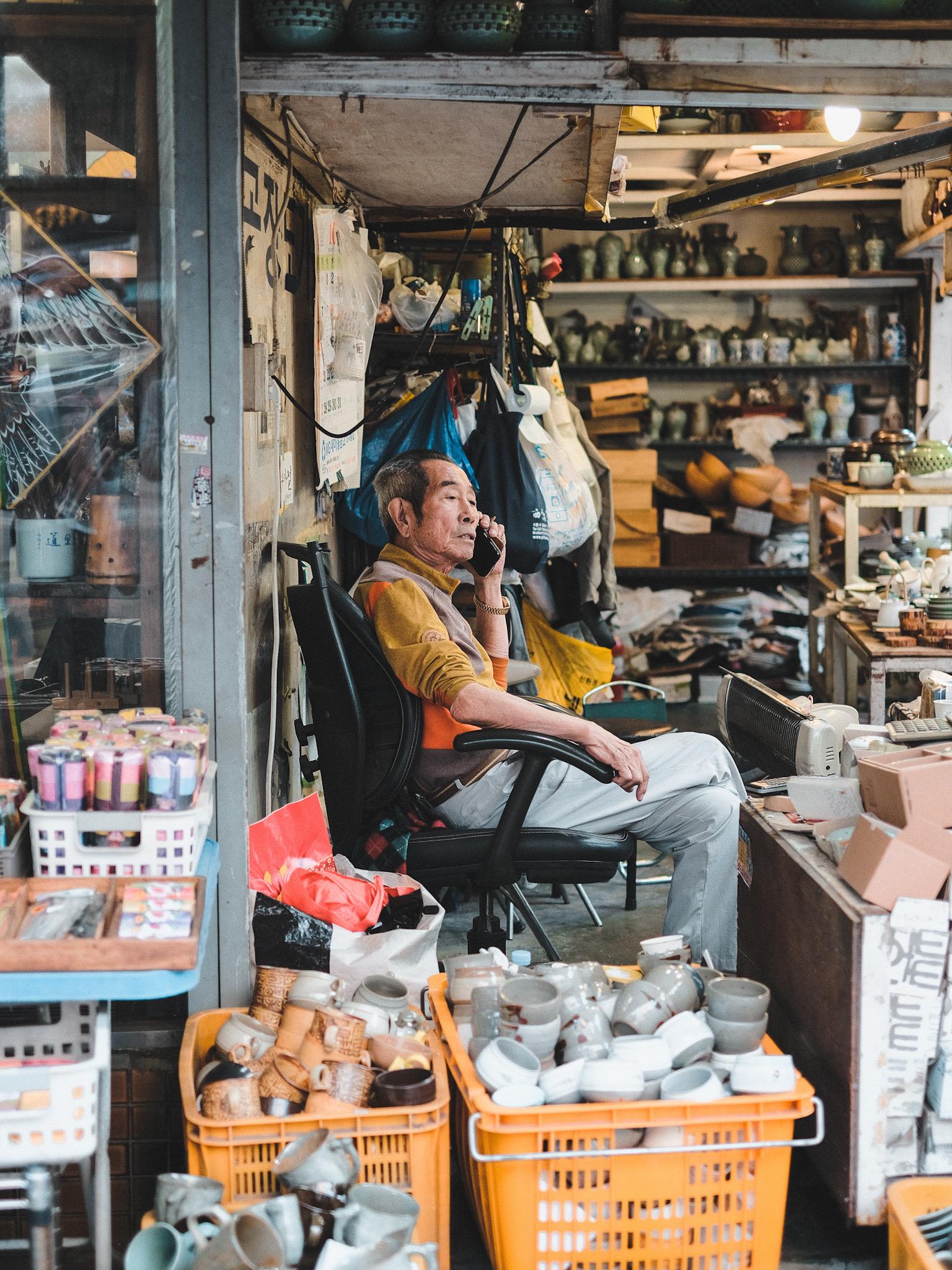 Photographie de Rue Seoul Boutique