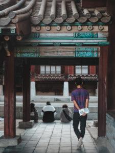 Photographie de Rue Seoul Calme